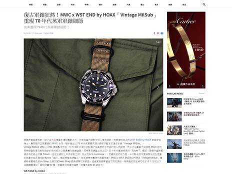 Hypebeast feature of MWC/WST END by HOAX