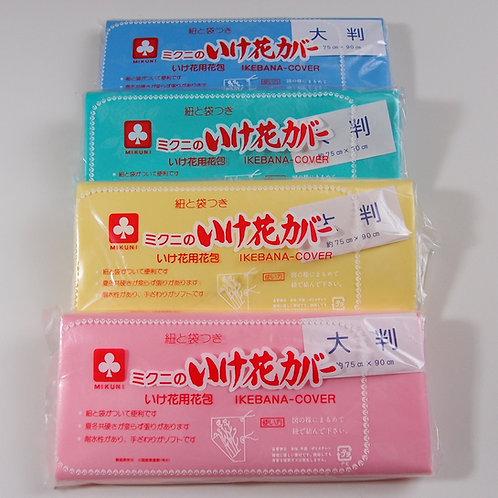 "Flower Wrapping sheet, rose pattern, Water proof ""Hana-kappa"" IKEBANA-COVER"
