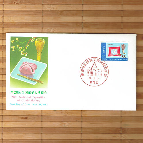 20th Japan confectionery show, 1984, First Day Cover, Vintage special postmark,