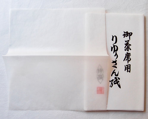 "Water repellency paper for wet sweets ""Ryu-san-shi"" kaishi paper,"
