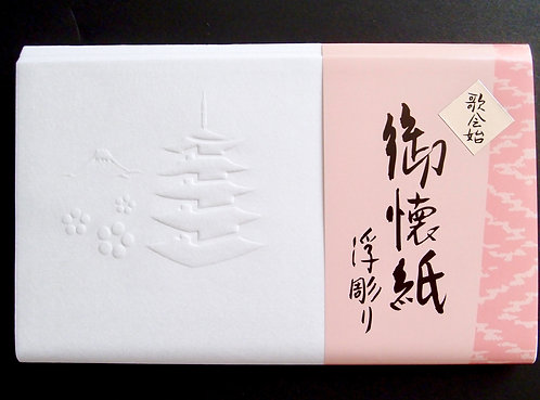 embossed Mt.Fuji, five‐storied pagoda, Plum blossom, for women