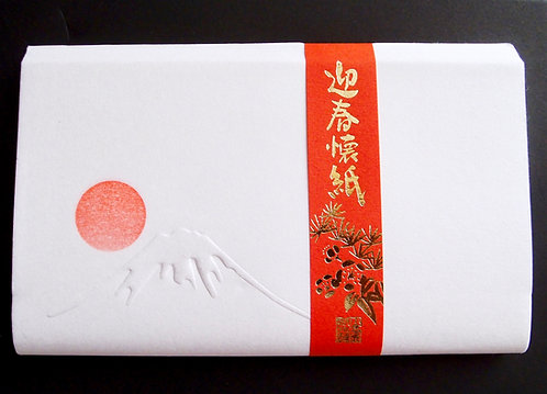 embossed Sunrise of Mt.Fuji, Red & White Plum blossoms Kaishi paper for women