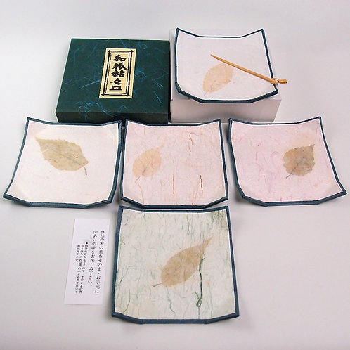 "Set of 5, ""Meimei-zara"" small Plates, Japanese Washi paper with a Leaf, unused"
