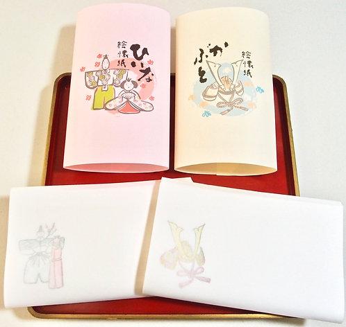 Children's festival Kaishi paper for women, Hina dolls, Kabuto Helmet,