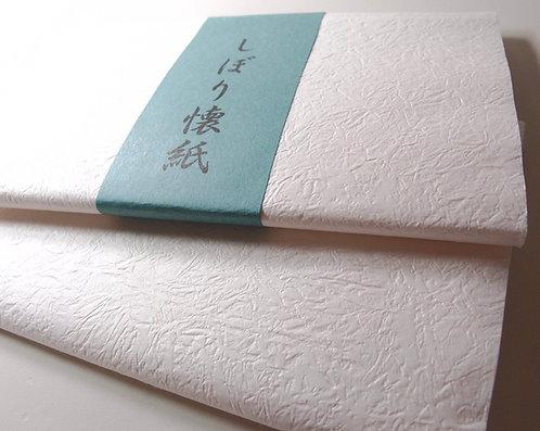"Large Kaishi paper for MEN, chirimen wrinkled ""Shibori"" pattern"