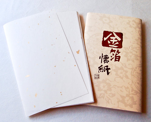 Gold Leaf flakes Kaishi paper for women