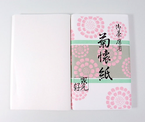 Japanese Plain Kaishi paper for women