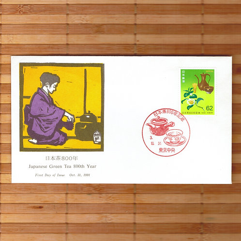 Japanese Green Tea 800th Year, 1991, First Day Cover, Vintage special postmark,