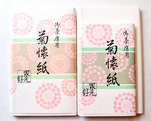Large Plain Kaishi paper for MEN,