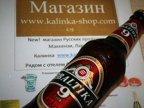 Пиво балтика 9