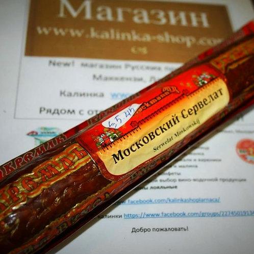 Московский сервелат