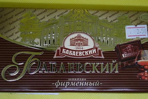 Бабаевский фирменный