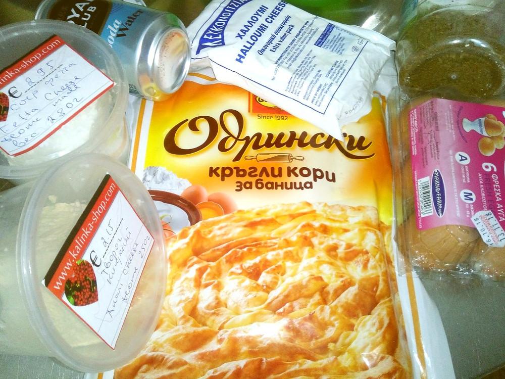 ингридиенты для сырного пирога