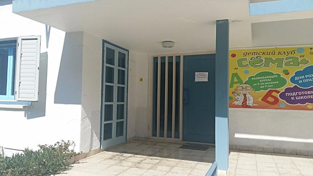 Детский отдых на Кипре 2017