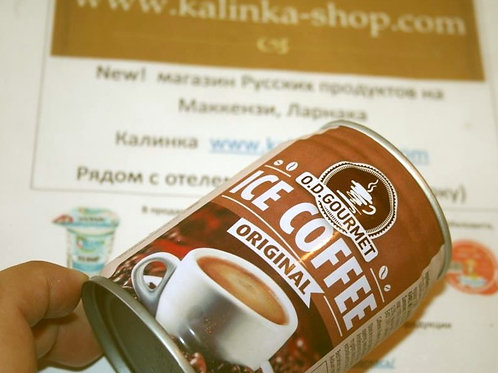 Кофе оригинальный