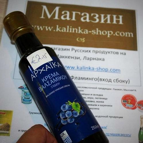 Виноградный уксус кремовый