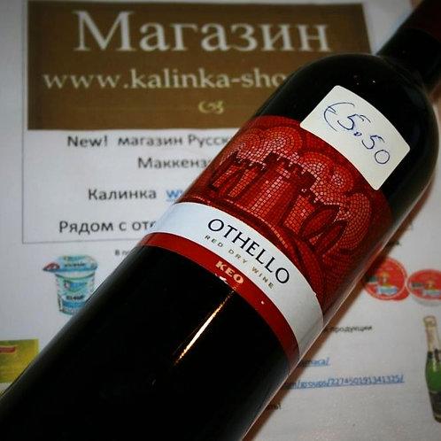 Вино Отелло