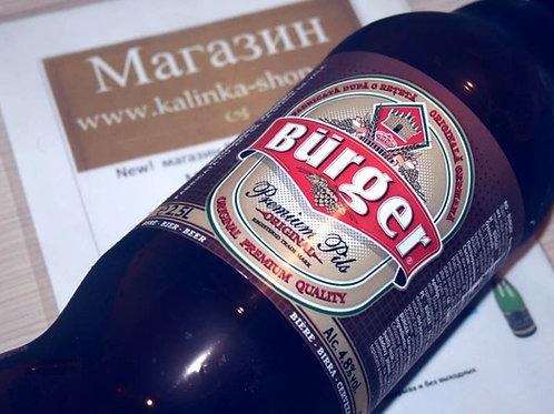 Пиво Бургер 2.5 л