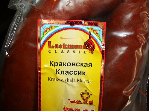 Колбаса краковская