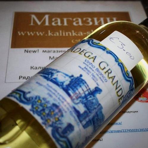 Вино белое столовое