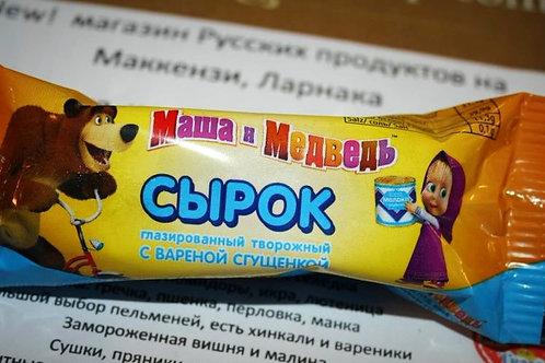 Сырок со сгущенкой