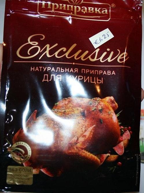 Приправа для курицы эклюзив