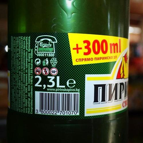 Пиво Пиринско