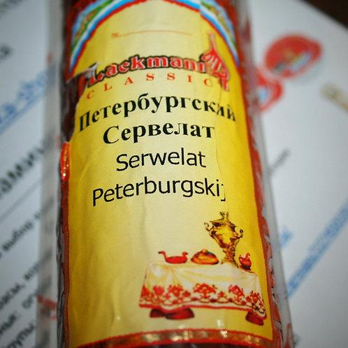 Сервелат Перербуржский