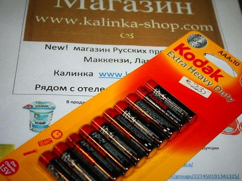 Батарейки ААА1.5V