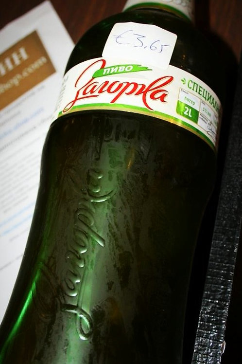 Пиво Златогорка