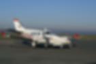 самолет на Кипре