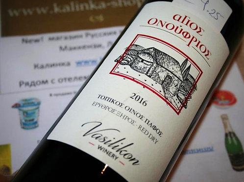 Вино Ayios Onufrios