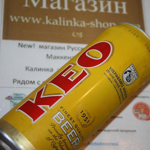 пиво Кео