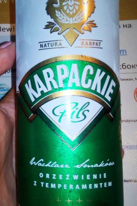 Пиво карпаки