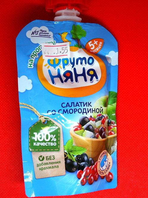 Салатик со смородиной фруктовый