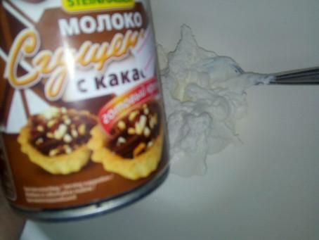 Крем какао-творожный, вкусный