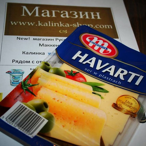 Сыр Харвати