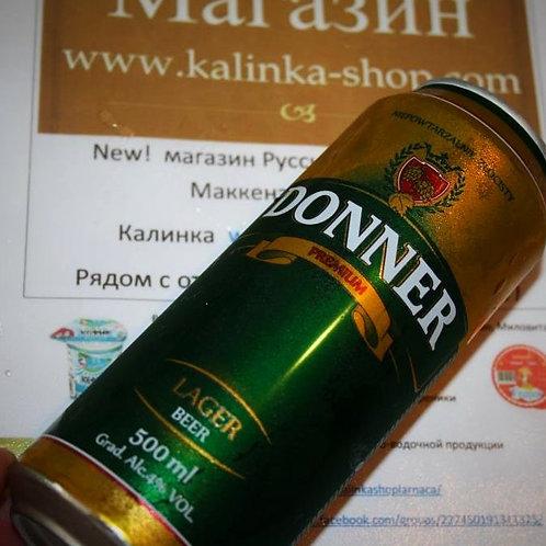 Пиво доннер