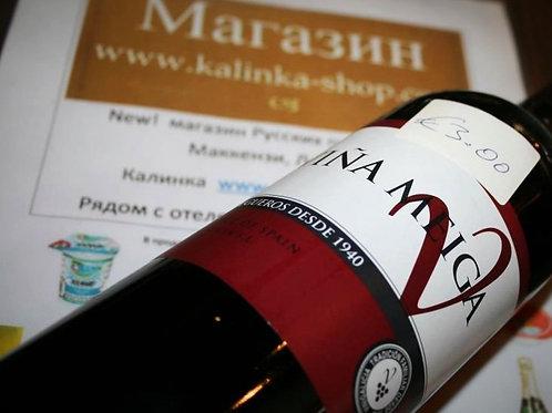 Вино тина мейга