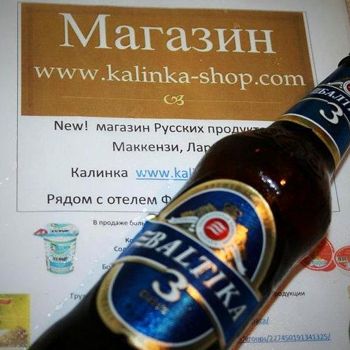 Пиво балтика 3