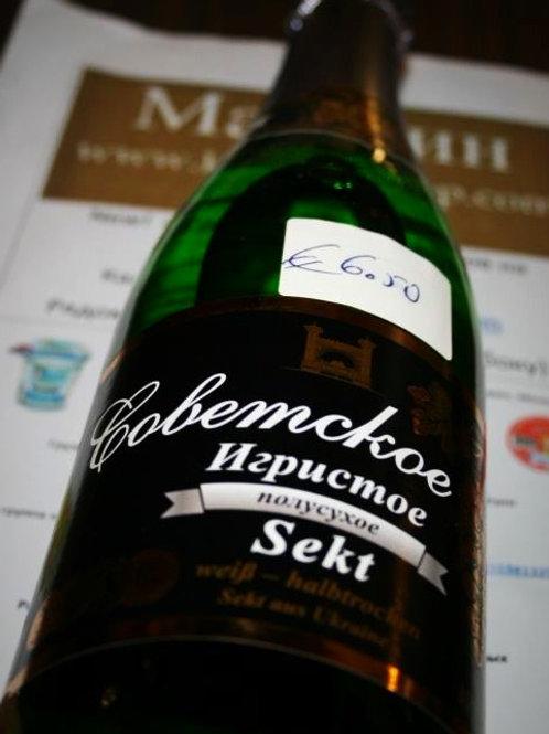 Советское игристое шампанское