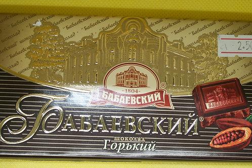 Бабаевский горький