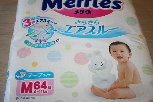 Подгузники Мерриес (6-11кг) 64 шт