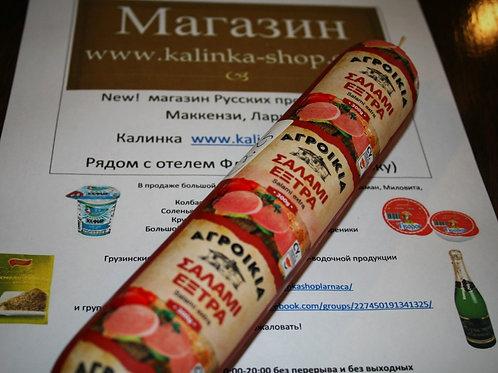 Колбаса салами