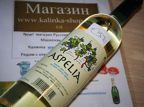 Вино Аспелия