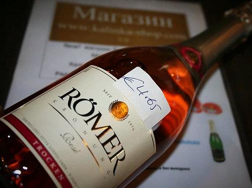 Вино игристое розовое
