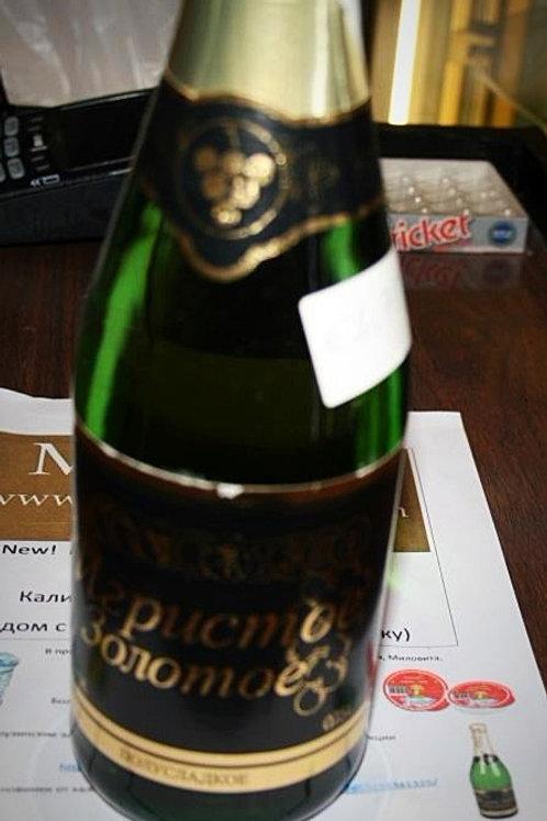 Шампанское Игристое