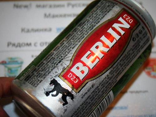 Пиво берлин 0.33