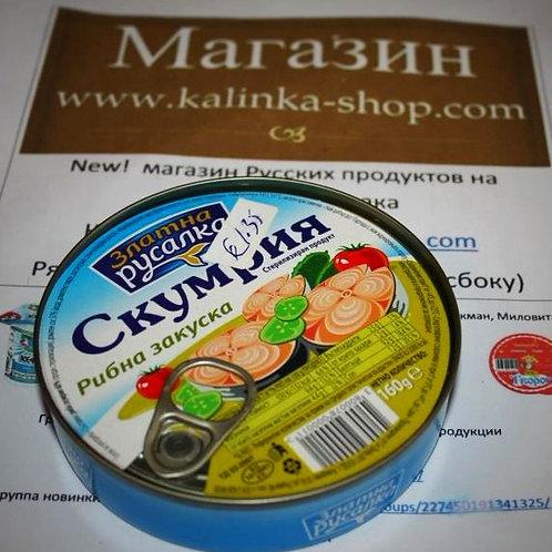 Скумбрия, рыбная закуска