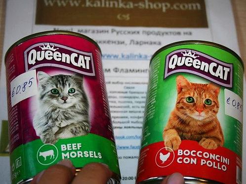 Кошачья консерва